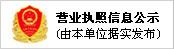 威龍電子商務科技有限公司營業執照